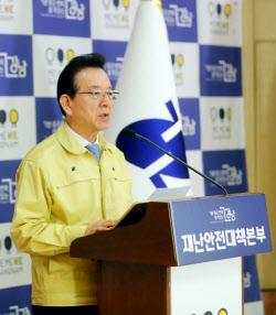 """강남구청장 """" 제주 모녀 발언, 진의와 달리 논란…사과한다"""""""