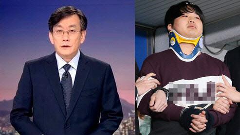 조주빈, CCTV 조작해.. '손석희에 2000만원 갈취'