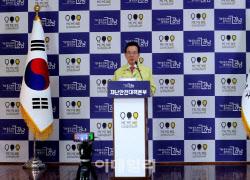 """원희룡 """"美유학생 모녀 확진자에 오늘 소송…1억이상 배상청구"""""""