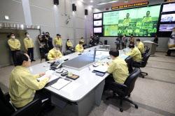 코로나19 대책회의 열린 중앙재난안전상황실