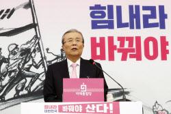 """김종인 """"국민 70%에 100만원 지급? 인기 영합주의 불과"""""""