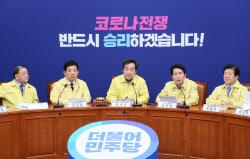 [포토]더불어민주당 중앙선대위, '모두발언하는 이인영'