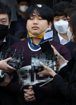 """경찰, '박사방' 참여 닉네임 1.5만개 확보…""""강제수사 나설 것"""""""