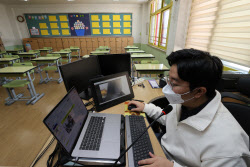 [포토]서울시교육청, 코로나19로 온라인 원격수업 시범 운영