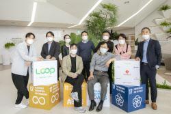 롯데케미칼, '폐플라스틱 재활용 생태계' 구축 나선다