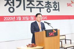 """이완재 SKC 사장 """"올해 중장기 전략 수립, BM혁신 가속화"""""""