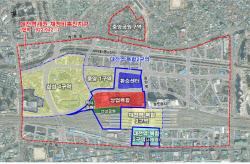 코레일·대전시, 대전역세권 개발사업 4번째 도전장 내밀어