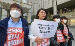 """""""교체하라"""" 국민청원 40만 돌파에 `n번방 사건` 재배당"""