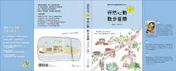 관광공사, 韓 여행간행물 해외출판 지원 사업 나서