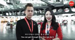 에어아시아, 수술용 마스크·라텍스 장갑 6만장 기부