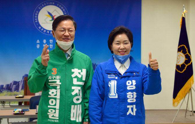 친文 고졸 신화 양향자 vs 6선 관록 천정배