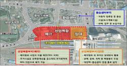 코레일, 1조 규모 '대전역세권 개발 사업자' 공모