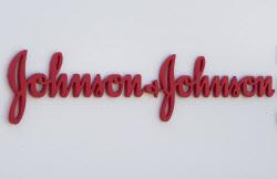 """美존슨앤존슨 """"9월부터 코로나19 백신 임상시험…이르면 내년초 투약"""""""