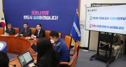"""'차분한 유세'로 승부수 띄운 與… """"코로나 성과 강조·통합당 보이콧"""""""