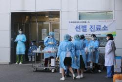 의정부 성모병원 간호사·간병인 등 7명 코로나19 추가 확진