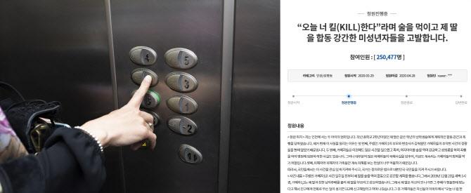 """집단 성폭행 피해 여중생 오빠 """"쓰러진 동생 질질 끌고 가..."""""""