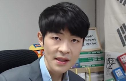 """강성태 """"온라인 개학, 지옥문이 열렸다"""""""
