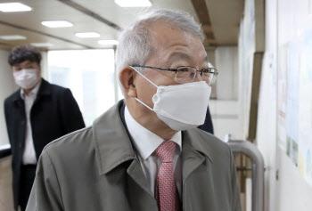 '사법농단' 양승태 전 대법원장 외 2명 58차 공판