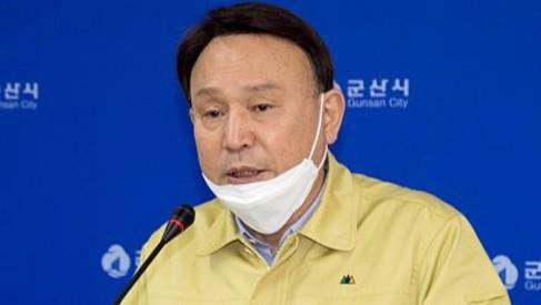 """""""어린 XX가…""""  강임준 군산시장, 진료소 찾은 시민에 '막말'"""