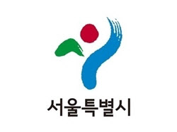 서울시, 토지적성평가 등급별 적용기준 마련