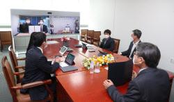 LH-부동산 앱 '다방', 주택매물정보 공유 온라인 협약 체결
