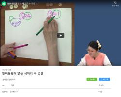 NHN에듀, `아이엠스쿨` 무료 온라인 일일학습 오픈