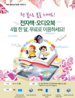책과 함께 슬기로운 거리두기…진흥원, 코로나19 지원책 마련