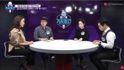 '깜깜이 선거' 우려..케이블TV,  토론방송 총력