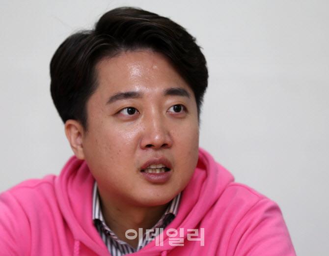 """이준석 'n번방' 黃 두둔…""""텔레그램 이해 못해 실수"""""""