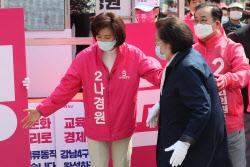 [포토]'동작을 후보' 나경원, 김들동 전 의원과 인사
