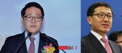 KT, 검사 출신 김희관·안상돈 씨 영입..준법 경영 가속도(종합)