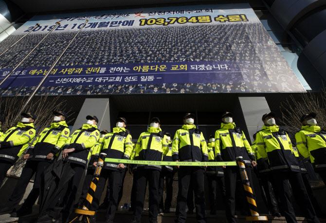 '신천지' 31번 환자, 병원비만 3천만원…본인부담금은?