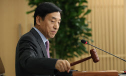 50bp '빅컷' 이후 첫 금통위…'비상시 안전장치' 논의도 주목