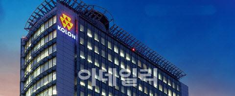 """[위클리M&A]코오롱, 코오롱환경에너지 매각…""""사업 포트폴리오 조정"""""""