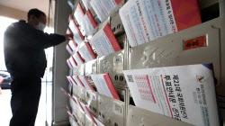 [포토]21대 총선 유권자 4399만명, 민심은 어디로?