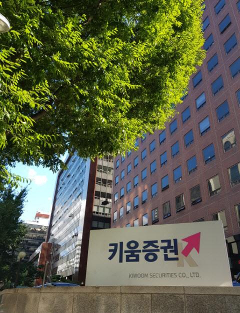 키움證서 계좌 뚫은 주린이 '70만명'…주식시장 점유율 역대최고