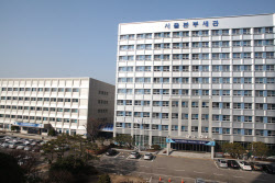 서울세관, 중소수출기업 '관세 환급금' 찾아주기 특별 캠페인