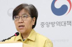 "WSJ '정은경 영웅' 조명.. 윤현숙 ""세계가 인정했다"""
