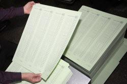 [포토]제21대 총선 투표용지 인쇄로 분주한 인쇄소