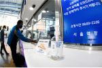항균필름, 손소독제, 투명칸막이…한국철도, 코로나19 철통방역