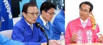 ''초라한 부산''vs ''논리없는 30·40대''…與野, 실언 논란...