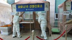 구리시, 코로나19 선별진료소 증설…9개→14개