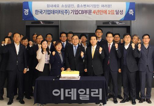 한국기업데이터, 창사 이래 최대 매출…업계 매출 1위 회복