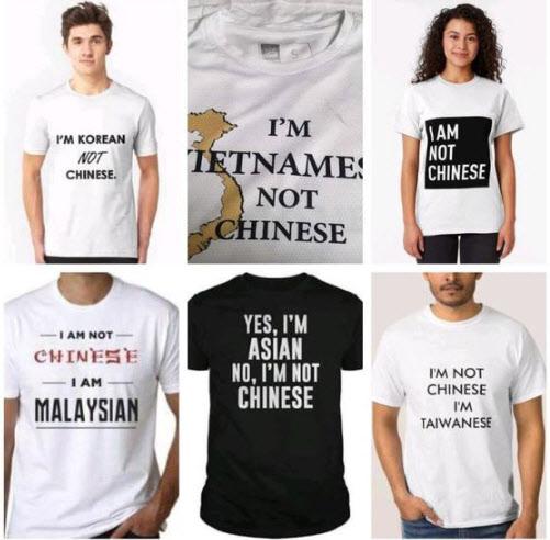 '난 중국인 아닌 한국인' 티셔츠 등장… 中 격분
