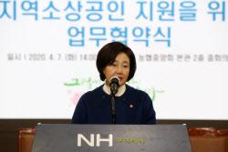 박영선 중소벤처기업부 장관 인사말
