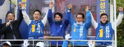 [포토]강남구의 승리가 절실한 더불어민주당