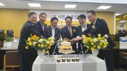 KB금융 WM복합점포 71호점 오픈