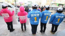 [포토]종로구, 두 후보 선거캠프의 뜨거운 유세