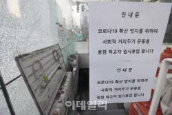 """강남 유흥업소 女종업원 """"직업 프리랜서""""...손님 등 500명 추적"""
