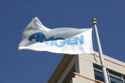 암젠-美 어댑티브, 코로나19 예방치료 의약품 개발 전략적 제휴